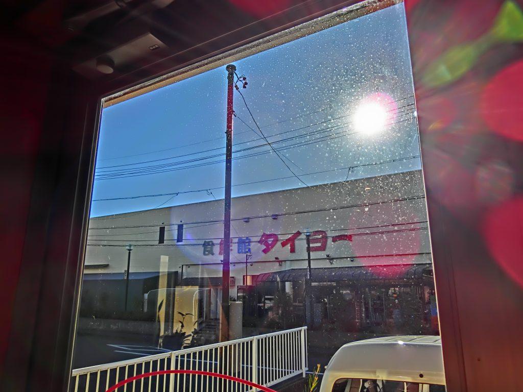 メンズヘアーYOU~1 窓ガラスぴかぴか 施工前