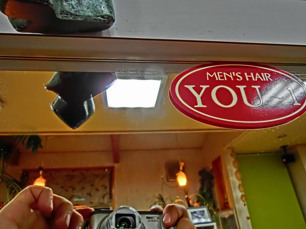 メンズヘアーYOU~1 鏡ぴかぴか 施工前