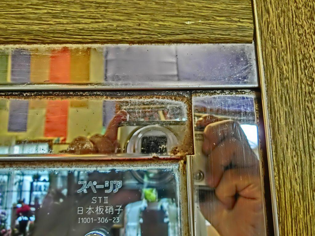 うさみ花店 窓ガラスぴかぴか 施工前