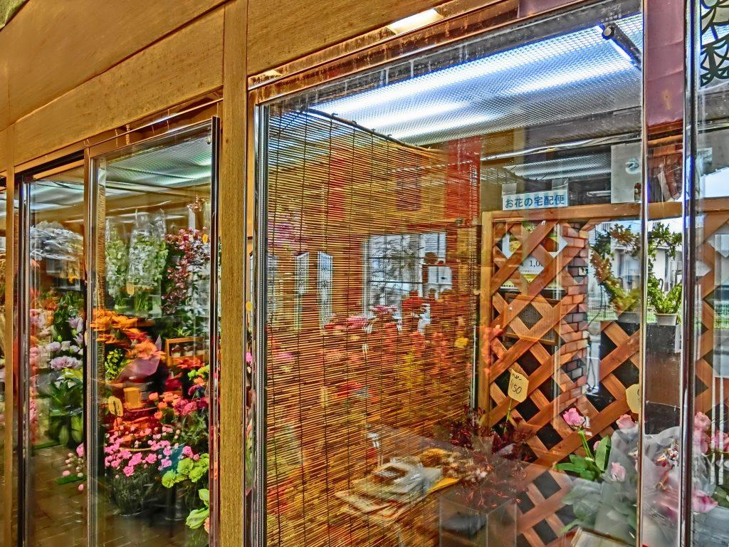 うさみ花店 窓ガラスぴかぴか 施工前後比較