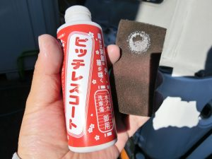 洗車道場 スズキジムニーJA11 施工前