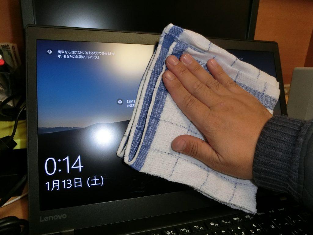 ノートパソコンのキーボードに付いた手垢をキレイさっぱり落とす