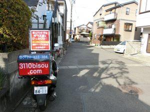 ポスティングチラシ 静岡市清水区堂林・神田町周辺