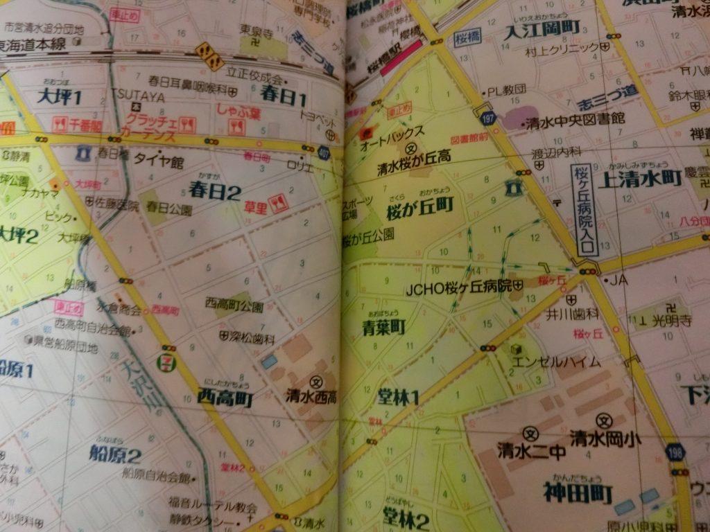 ポスティングチラシ 静岡市清水区堂林1・青葉町・桜が丘町・西高町近辺