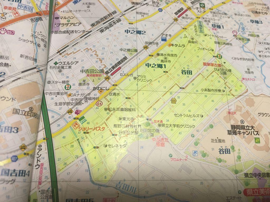 ポスティングチラシ 静岡市清水区中之郷、谷田、駿河区国吉田近辺