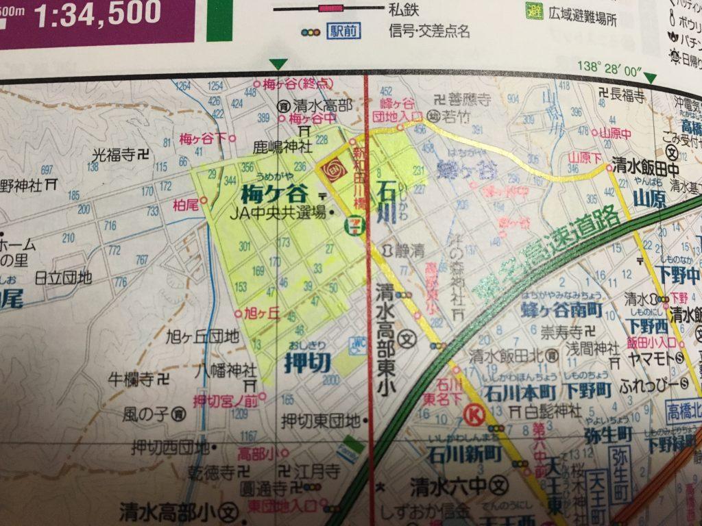 ポスティングチラシ 静岡市清水区梅ケ谷・押切近辺